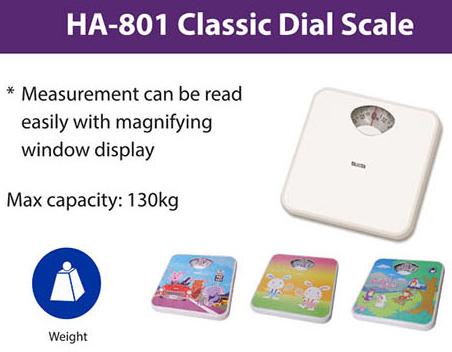 HA801(1)