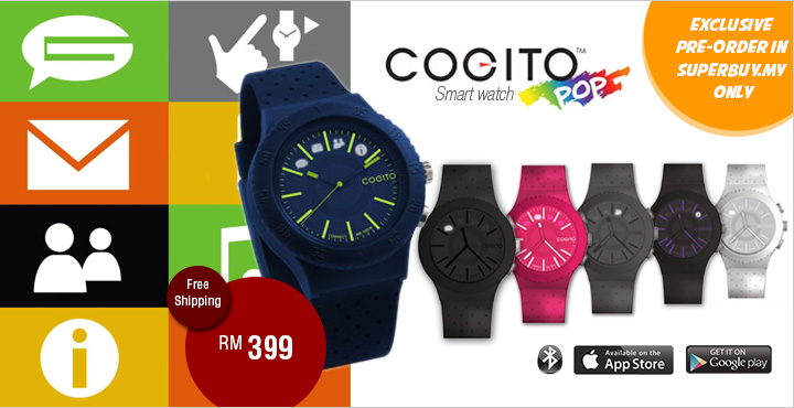 (Exclusive Pre-Order) Cogito POP Smart watch
