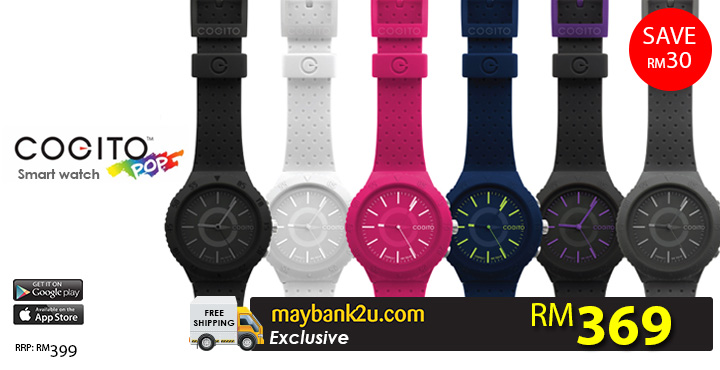 (Superbuy Exclusive) Cogito POP Smart watch