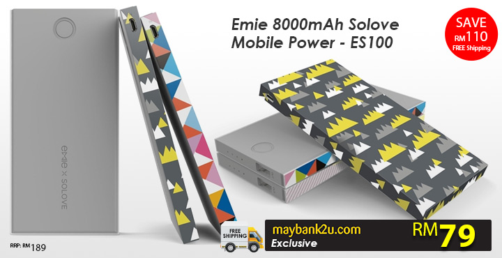 Emie 8000mAh Solove Mobile Power - ES100