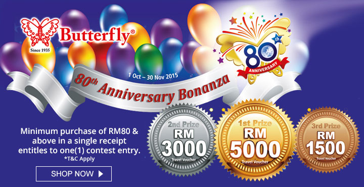 Butterfly 80th Anniversary