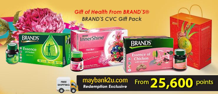BRAND'S CVC Gift Pack
