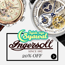 20% Off Ingersoll