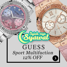 12% Off Guess Sport Multifuction