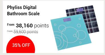 Phyliss Digital Bathroom Scale