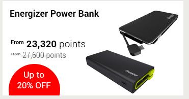 Energizer Power Bank
