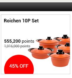 Roichen 10P Set