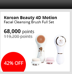 Korean Beauty 4D Motion Facial Cleansing Brush Full Set (Limited Edition - Ivory + 99.9% 24K Gold Plating) - SNT-B1000
