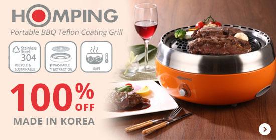 Homping Portable BBQ Teflon Coating Grill