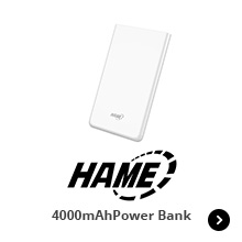 HAME 4000mAh Power Bank