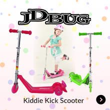 JDBug Kiddie Kick Scooter