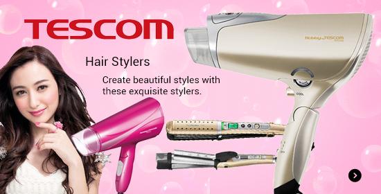 Tescom World's First Beauty Collagen Hair Dryer