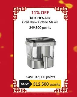 KitchenAid Cold Brew Coffee Maker - 5KCM4212SX
