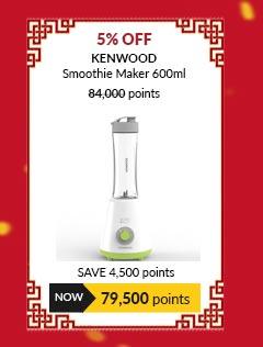 Kenwood SMP060WG Smoothie Maker 600ml