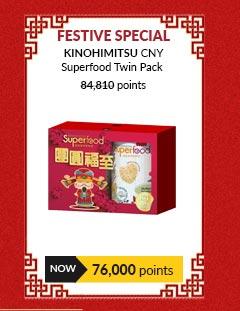 Kinohimitsu CNY Superfood Twin Pack 1kg