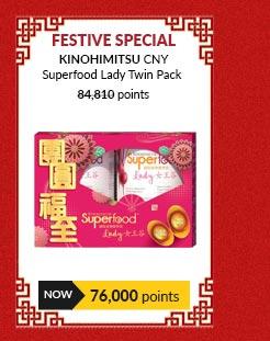 Kinohimitsu CNY Superfood Lady Twin Pack 1kg