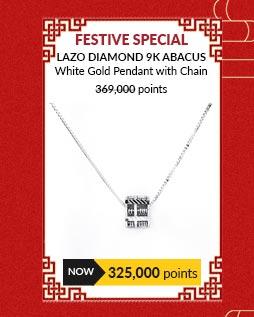Lazo Diamond 9K Abacus White Gold Pendant with Chain - 8P2504/8C0021