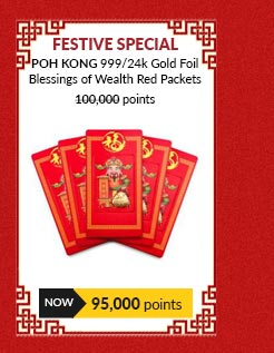 POH KONG 999/24k Gold Foil Blessings of Wealth Red Packets (5 pieces)