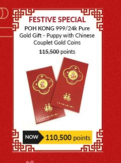 POH KONG 999/24k Pure Gold Gift - Puppy with Chinese Couplet Gold Coins