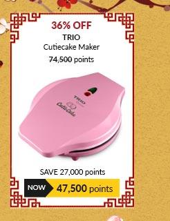 Trio Cutiecake Maker - TCC-228