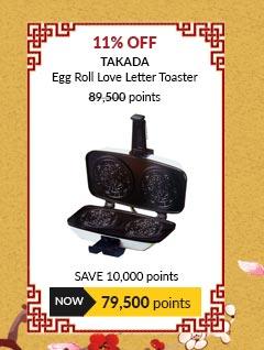 Takada Egg Roll Love Letter Toaster - TK-L5