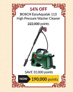 Bosch EasyAquatak 110 High Pressure Washer Cleaner - 06008A7FL0