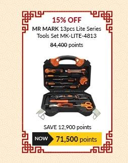 Mr Mark 13pcs Lite Series Tools Set MK-LITE-4813
