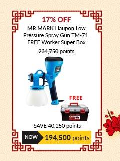 [FREE GIFT] Mr Mark Haupon Low Pressure Spray Gun TM-71 FREE Worker Super Box WK-0506