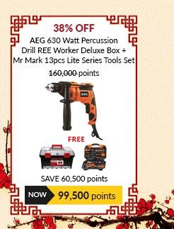 [FREE GIFTS] AEG 630 Watt Percussion Drill MC-SB630RE FREE Worker Deluxe Box WK-BOX-0507 + Mr Mark 13pcs Lite Series Tools Set MK-LITE-4813
