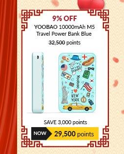 Yoobao 10000mAh M5 Travel Power Bank Blue