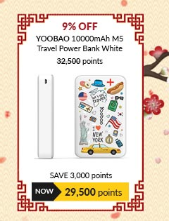 Yoobao 10000mAh M5 Travel Power Bank White