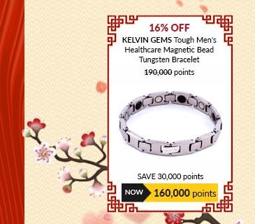 Kelvin Gems Tough Men's Healthcare Magnetic Bead Tungsten Bracelet