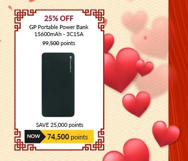 GP Portable Power Bank 15600mAh - 3C15A