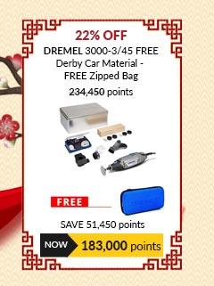 [FREE GIFTS] Dremel 3000-3/45 FREE Derby Car Material - F0133000TT FREE Zipped Bag