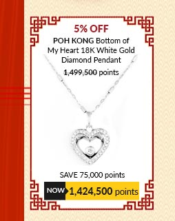 Poh Kong Bottom of My Heart 18K White Gold Diamond Pendant - 366830
