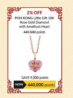 Poh Kong Little Gift 18K Rose Gold Diamond with Amethyst Heart