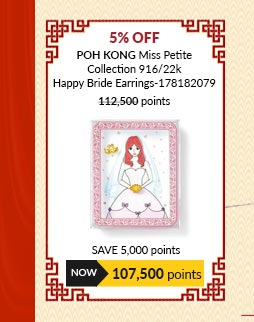Poh Kong Miss Petite Collection 916/22k Happy Bride Earrings-178182079