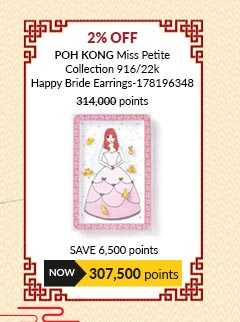 Poh Kong Miss Petite Collection 916/22k Happy Bride Earrings-178196348