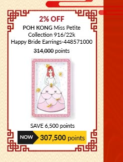 Poh Kong Miss Petite Collection 916/22k Happy Bride Earrings-448571000