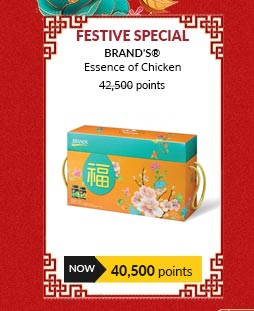 [CNY SPECIAL] BRAND'S® Essence of Chicken 70gm Gift Pack (12 Bottles) - BEC 12's