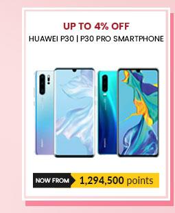 Huawei P30 | P30 Pro