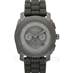 Fossil Men's Machine Grey Stainless Steel and Silicone Watch - FS4701