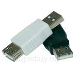 Energizer Adapter for Ipad - PC07