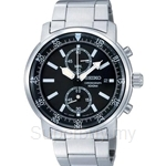Seiko SNN223P1 Gents Chronograph Watch