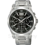 Seiko SPC057P1 Gents Premier Big Calendar Chronograph Watch