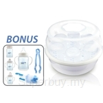 Cherub Baby Natristeam Microwave Steam Steriliser - CHST003