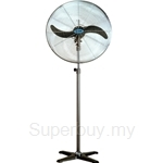 Khind Industrial Stand Fan 24 Inch - SF2401