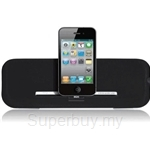 Doss Ipod and Iphone Speaker - DS-858