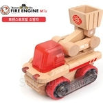 Transformobile Fire Engine Toy - W90066