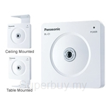 Panasonic Network Camera - BL-C1